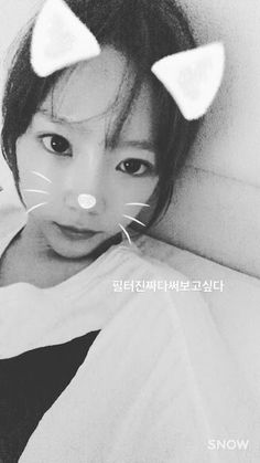 See the cute updates from SNSD's TaeYeon ~ Wonderful Generation