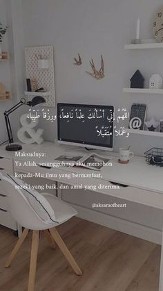 Pray Quotes, Hadith Quotes, Quran Quotes Love, Arabic Quotes, Text Quotes, Cute Inspirational Quotes, Motivational Quotes Wallpaper, Quran Wallpaper, Islamic Quotes Wallpaper