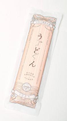 古舘製麺所 乾麺うどんパッケージデザイン_1