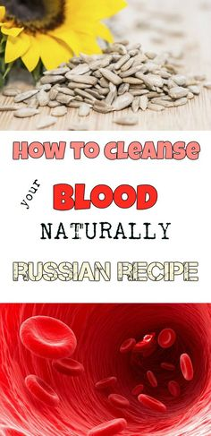 Blood needs proper cleaning if you want a healthy body. We propose a natural method inspired by Russian medicine that will get rid of toxins. Specialists recommend this recipe for cleaning the blood but also for circulatory problems. It's very easy to do and you need only sunflower seeds and water. Sunflower seeds are rich ...