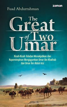 The Great Two of Umar