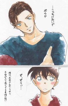 Conan, Kaito Kid, Magic Kaito, Case Closed, Cartoon Characters, Manga Anime, Police, Mystery, Fandoms