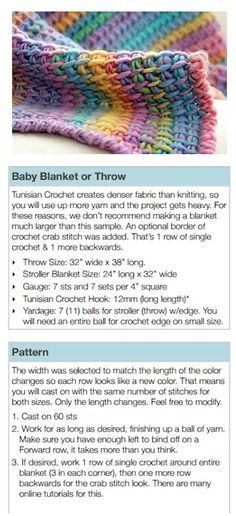 Tunisian Crochet - Blanket (to make a larger size, double the skeins of yarn needed and the cast on stitches... I would also use this hook https://www.pinterest.com/pin/470555861041739632/ and method https://www.pinterest.com/pin/470555861041739170/ - Deb)