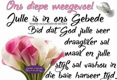 INNIGE SIMPATIE Sympathy Card Messages, Words Of Sympathy, Condolence Messages, Sympathy Quotes, Prayer Verses, Prayer Quotes, Bible Verses Quotes, Encouragement Quotes, Life Quotes