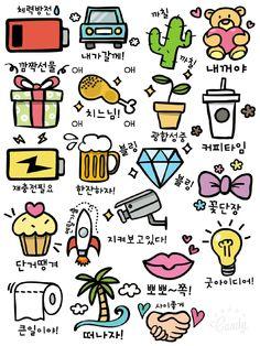 Korean Comment-Stickers Printable #free#stickers#printable#cute#koran#language#diy#handmade#scrapbooktools#candycameraapp