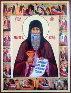 Святой Преподобный Агапит Врач , фото 1