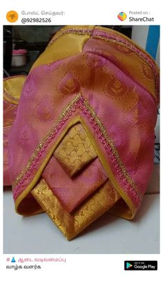 Patch Work Blouse Designs, Hand Work Blouse Design, Simple Blouse Designs, Stylish Blouse Design, Fancy Blouse Designs, Latest Blouse Neck Designs, Wedding Saree Blouse Designs, Back Neck Designs, Designer Blouse Patterns