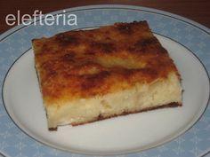 Γεύση Ελευθερίας: Αλμυρή πατσαβουροπιτα
