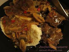 Ζουζουνομαγειρέματα: KNODEL Ψωμί στον ατμό! Beef, Food, Meat, Essen, Meals, Yemek, Eten, Steak
