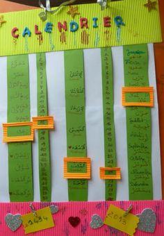 Musulmans Petits Et Grands   Activités variées