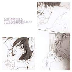 Rivamika, Eremika, Levi Ackerman, Mikasa, Attack On Titan, More Photos, Shingeki No Kyojin, Drawings