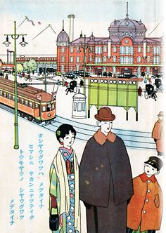 "taishou-kun: "" Taishou jidai no Toukyou Eki 大正時代の東京駅 (Tokyo Station in the Taisho Era) - Younen gaho 幼年画報 (Childhood Pictorial) - January 1924 "" Japanese Prints, Japanese Art, Taisho Era, Magazine Japan, Tokyo Night, Tokyo Station, Roman Art, Magazines For Kids, Vintage Graphic Design"