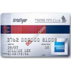 delta credit cards usa
