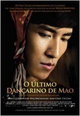 Blog do Professor Andrio: CINE HISTÓRIA: O ÚLTIMO DANÇARINO DE MAO (2011)
