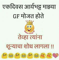 Tea Quotes Funny, Jokes In Hindi, Pune, Good Morning, Buen Dia, Funny Jokes In Hindi, Bonjour, Good Morning Wishes