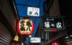 KYOTO, JAPAN-Business neon signs.