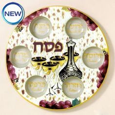 nice Rite Lite PPGL-21 Round Glass Seder Tray, Grapes and Wine