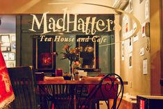 madhatters teahouse