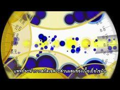 Luminesce™ Stem Cell Growth Factors Cellular Rejuvenation Serum (เซรั่ม)
