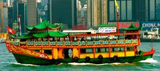 Hong Kong | Flight Deals and Price Comparison from Hundreds of Airlines