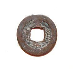 5a.  Chang Ping Tong Bao (常平通寶), 2 cash coin cast from 1790-1830.