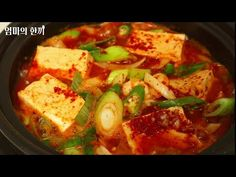 Korean Food, No Cook Meals, Tofu, Thai Red Curry, Food And Drink, Cooking, Ethnic Recipes, Bottles, Drinks