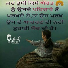 Nice Quotes, Best Quotes, Hindi Quotes, Qoutes, Punjabi Captions, Respect Girls, Punjabi Love Quotes, Deep Words, English Quotes