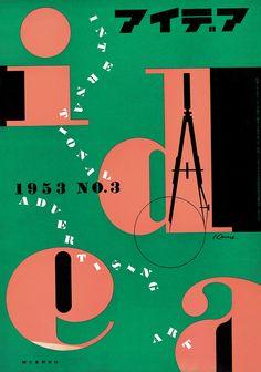 Idea No. 003, 1953. Cover by Hiroshi Ohchi.
