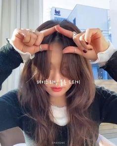 Medium Hair Styles, Curly Hair Styles, Hair Tips Video, Bangs Tutorial, Korean Hair Color, Hair Cutting Techniques, Haircuts Straight Hair, Hair Color Streaks, Kawaii Hairstyles