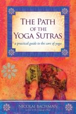 I am LOVING this book.  It's a great, modern interp of the yoga sutras.  #yoga