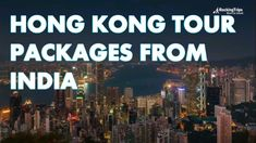 Take a look at Hong Kong this period with RockingTrips. Discover the most remarkable Hong Kong Macau Offers only with RockingTrips. E book with us and get the very best costs on Hong Kong Tours &am… Holiday Packages, Cruises, Hong Kong, Trips, Packaging, India, Nice, Travel, Traveling