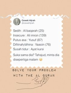 Pray Quotes, Hadith Quotes, Muslim Quotes, Beautiful Quran Quotes, Quran Quotes Inspirational, Islamic Love Quotes, Secret Admirer Quotes, Mood Quotes, Positive Quotes