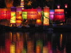 Lanterns on lake. #lanterns #reflection #festival