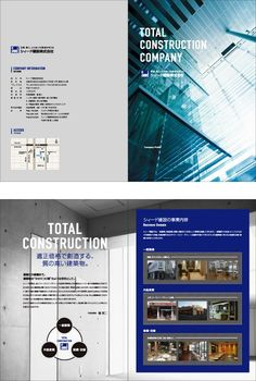 会社案内デザイン・制作事例 広告デザインと写真撮影のWHARF