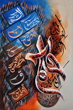 Calligraphy is a type of visual art that refers beauty and full of inspirational writings. As far as the Islamic art is concerned, it ma. Arabic Calligraphy Design, Arabic Calligraphy Art, Beautiful Calligraphy, Arabic Art, Caligraphy, Quran Arabic, Islamic Wallpaper, Quran Wallpaper, Islamic Paintings