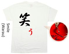 Smile - Design Tee/T-shirts. All made in Japan. Custom t shirts for your kids.