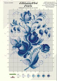 Яйцо Гжельские розы   biser.info - всё о бисере и бисерном творчестве