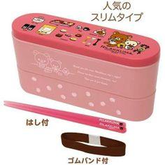 San-x Rilakkuma Relax Bear Double Layers Lunch Box