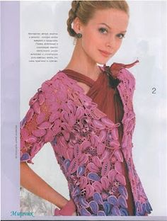 Russian designer.  Irish crochet!