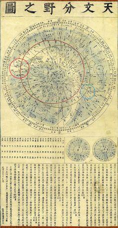 天文分野之図