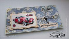 Мужской конверт для денежного подарка или подарочного сертификата фото 1