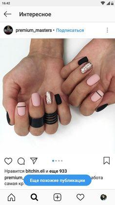16 Ideas nails sencillas summer for 2019 Matte Nails, Acrylic Nails, How To Do Nails, Fun Nails, Perfect Nails, Trendy Nails, Nail Inspo, Nails Inspiration, Beauty Nails
