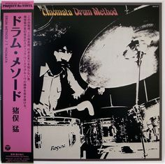 TAKESHI INOMATA / DRUM METHOD / JAZZ / COLUMBIA JAPAN REISSUE OBI