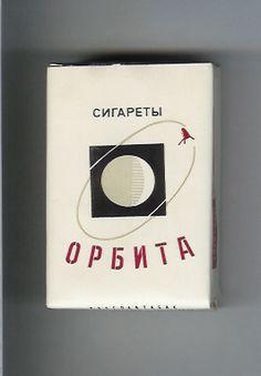 Soviet Cigarettes Collection | English Russia
