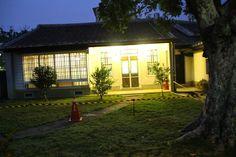 「國定古蹟金廣福公館」中的相片 - Google 相簿