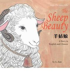 One day a doctor in a small village rescues a sheep. His kind act might save the village when a monster shows up demanding a child from every household, and the sheep suddenly becomes a beautiful young woman.