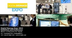 Digital Signage Expo 2013 Exhibition and Conference 베를린 디지털사이니지 박람회