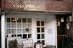 cafe violon / hikari mimura