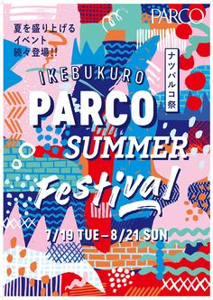 PARCO Summer Fes at IKEBUKURO on Behance
