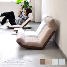 Rakuten: / floor chair / Lycra inning / personal chair / chair / living / Shin pull made in legless chair relaxation chair Japan- Shopping Japanese products from Japan Japanese Furniture, Cool Furniture, Furniture Design, Japanese Chair, Game Room Chairs, Low Chair, Floor Seating, Recliner, Relax